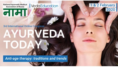 """Results of the III annual online Congress """"AYURVEDA TODAY 2020. Anti-age: traditions and trends"""""""