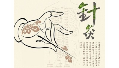 История традиционной китайской медицины